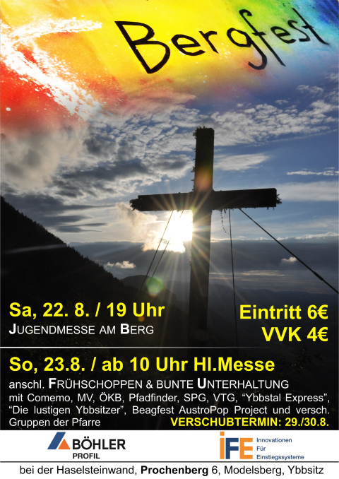 Flyer (Small)